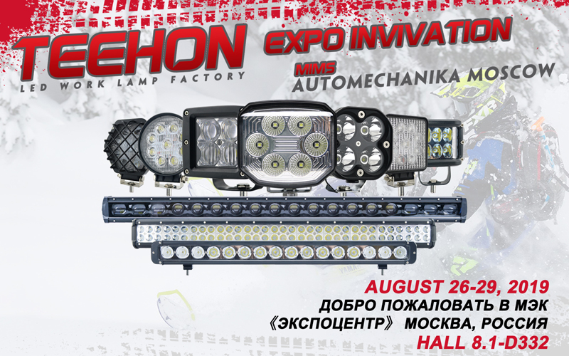 Teehon team will be at MIMS automechanika Moscow 2019