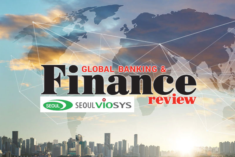 Seoul Viosys financial report in the third quarter of this year